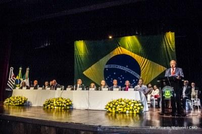 Vrejhi Sanazar e Diário da Região ( (75).jpg